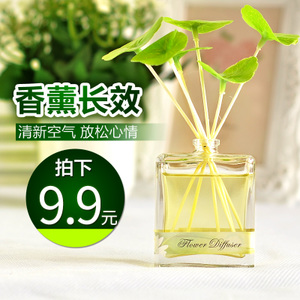 如何使用熏香不会造成危害。