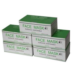 满包邮一次性口罩三层无纺布带过滤纸美容口罩防尘防雾霾口罩
