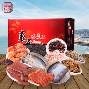 宁波特产 裘忠【渔家风情】年货礼盒 海鲜干货 豪华大礼包 新品