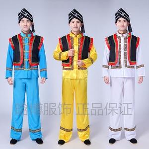云南苗族服装男装图片
