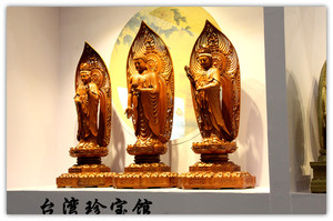 台湾工藝雕刻佛像阿弥陀佛观音大势至菩萨(西方三圣)价格洽询客服