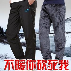 老年加厚棉裤
