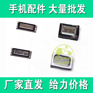 适用于华为C8813 T8951 T8950 C8813Q G520 G510 G525喇叭扬声器