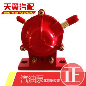 电动汽油泵12v图片