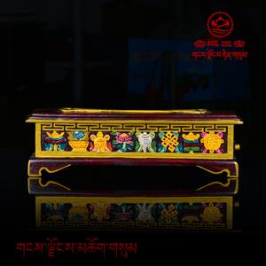 藏传佛教佛具藏式卧香炉木制彩绘吉祥八宝卧香炉八吉祥木头香炉