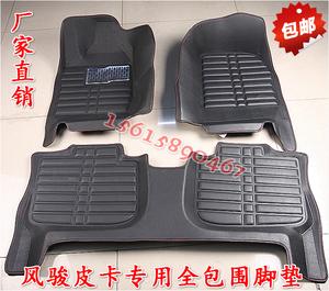 專用于長城風駿5 風駿6 風駿3 賽鈴賽酷皮卡車全包圍腳墊改裝配件