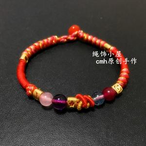 【花影红】diy手工编织手链红绳编织男女宝宝手绳编绳材料包