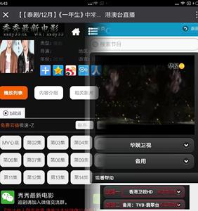 微信公众号对接电影站源码程序?#36824;?X手机模版自适应在线播放