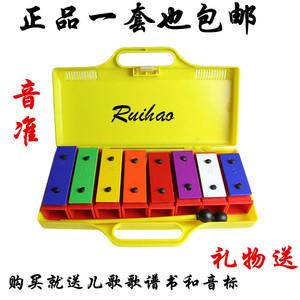 包邮新款 奥尔夫早教教具超准音 敲琴专业 八音砖音块铝板琴 钟琴
