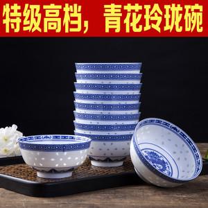 景德镇青花玲珑陶瓷碗图片