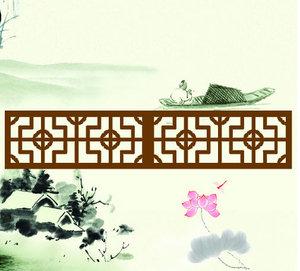 中式花格 中式隔断 腰线 客厅卧室阳台贴纸 中国风墙贴镂空可移除