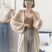 thin section air conditioning cardigan 2018 new chic loose lazy wind long section sweater jacket female sun protection clothing summer