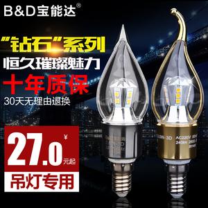 宝能达高亮LED灯泡4W 拉尾蜡烛灯泡螺口E14尖泡 水晶吊灯光源E27