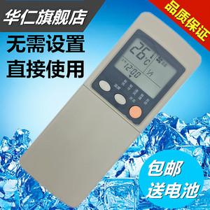 包邮 TOYO RKN502A 东洋汇丰空调??仄?东洋KFR-31/32/33GW