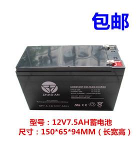 12V7.5AH蓄电池 音响 消防安防门禁UPS电瓶12V7.5A替12V7.2AH电池