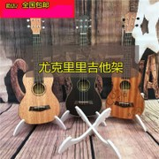 Home Portable Guitar Stand Vertical bracket wooden cute piano stand white Youkriri frame New