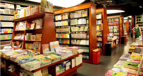新世纪网上书店