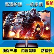 Computer monitors, 19 inch, 20 inch, 22 inch, 24 inch TV, 27HDMI LCD monitor, game PS4
