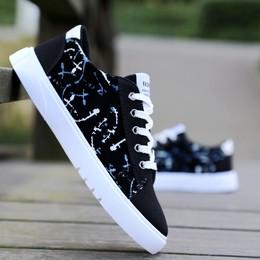 板鞋男韩版潮流男鞋夏季厚底增高男士帆布鞋子青年运动休闲鞋潮鞋