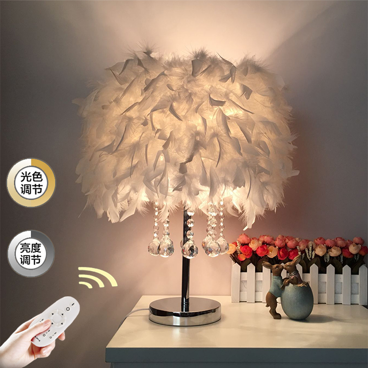Creative European style crystal feather lamp, remote control light, bedroom, bedside table lamp, hotel, birthday, wedding table lamp
