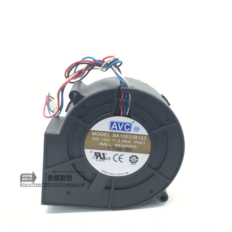 AVC 9CM 9733 12V2.85A strong wind violent turbine fan / blower BA10033B12S