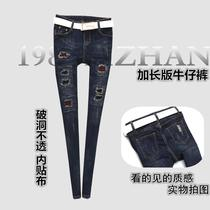 Extended ripped jeans women spring and autumn in the Korean version of the trousers slim waist and feet pencil pants slimming plus size stretch