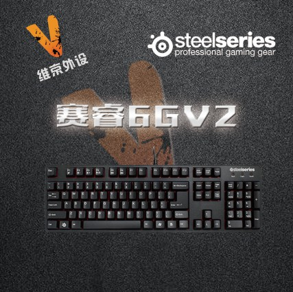 Steelseries Rui Rui 6GV2 game professional mechanical keyboard red / Black axis mail