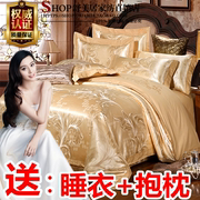 European Cotton Satin Jacquard four piece silk quilt cotton sheets bedding wedding with 1.8m2.0m