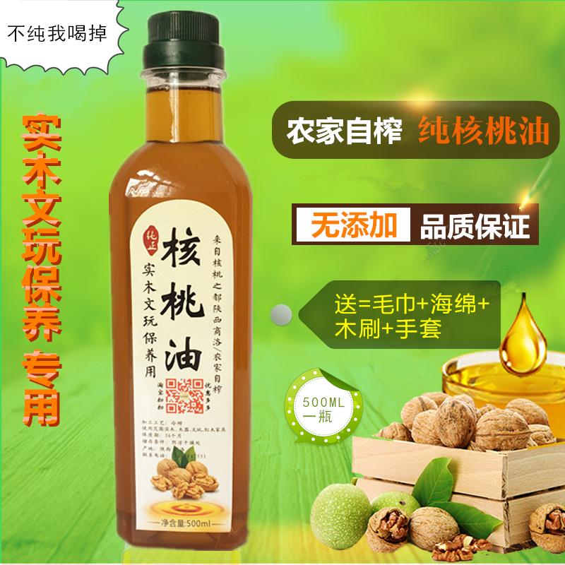 Купить Инструменты для драгоцееных камней / Ухаживающие средства в Китае, в интернет магазине таобао на русском языке