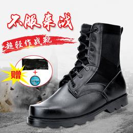 07作战靴男超轻春夏季透气军靴男特种兵户外靴战术靴女军勾保安鞋