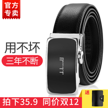 All men's automatic leather belt buckle with young and middle-aged cattle leather belt business Korean students tide