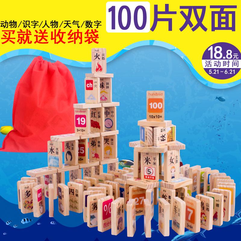 Купить из Китая Йо-Йо / Домино через интернет магазин internetvitrina.ru - посредник таобао на русском языке