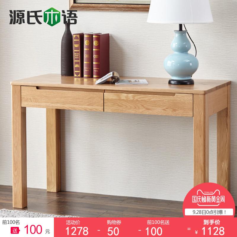 Купить из Китая Столы письменные через интернет магазин internetvitrina.ru - посредник таобао на русском языке