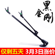 Le Di 2.1 meters of stainless steel fishing rod fishing rod support battery box rod rack rod inserted fishing tackle