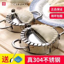 水饺模具包饺子器捏饺子夹包饺子器神器月牙形家用模具捏饺子神器