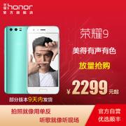 Im flaggschiff huawei honor/ Glory, Glory, intelligente CNC - HANDY - 9.