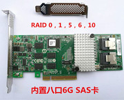 LSI 9260-8i RAID5/6 512 Cache array card eight port 6Gbs SATA6.0LSI Display Card