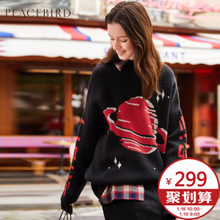 Peacebird women's 2017 new winter sweater female profile in the long section of the back strap loose wool sweater girl