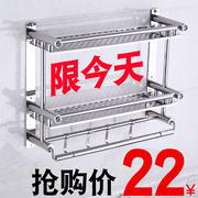 The bathroom towel rack punch free stainless steel bathroom shelf 2 layer 3 layer three layer wall toilet bathroom accessories