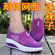 Shake shoes, female Xia 2017, new style net shoes, female ventilation net surface, leisure small size shoes, 33 thick bottom running shoes
