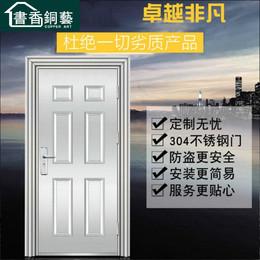 现货 304不锈钢门 进户门 防盗门 小单门 标准门 入户门 不锈钢门