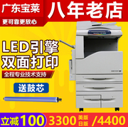 Xerox 33004400 A3 color printing and scanning machine composite color laser MFP