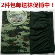 The new 07 physical training suit fire fitness service Bush short sleeved suit of physical fitness collar T-shirt 07 camouflage