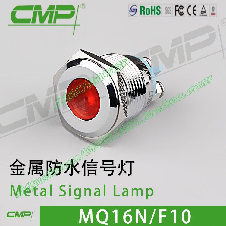 Metal LED Signal Indicator Waterproof M16 Blue