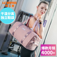 Fitness bag Female bag tide shoulder yoga bag lightweight sports portable training package wet and dry separation waterproof swimming bag