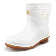 Double star men's food hygiene boots 39-44 yards of rain boots apply to the school's factory acid-resistant anti-water skiing shoes