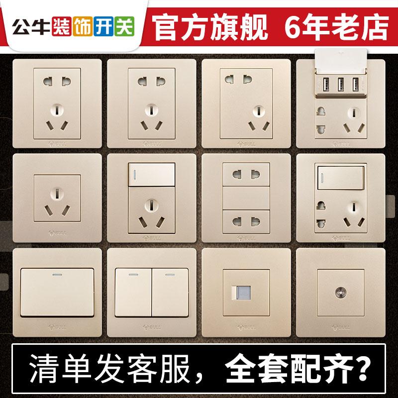 Купить Коммутируемая точек в Китае, в интернет магазине таобао на русском языке