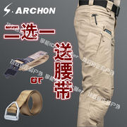 Special offer every day spring Archon IX7 tactical pants men in many outdoor training pants pocket more than and 9 slim jeans
