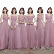 2016 new wedding bridesmaid dress sisters outfit thin long bean Korean bandage color dress bridesmaid dress