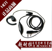 Headphones Bao-Feng Wanhua walkie-talkie headset headset walkie-talkie headset line rough high-quality ultra-clear